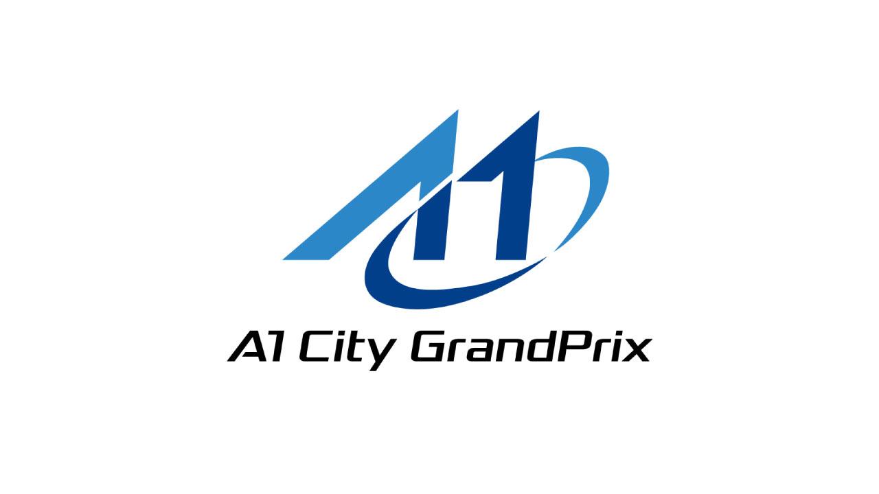 A1市街地グランプリのロゴ